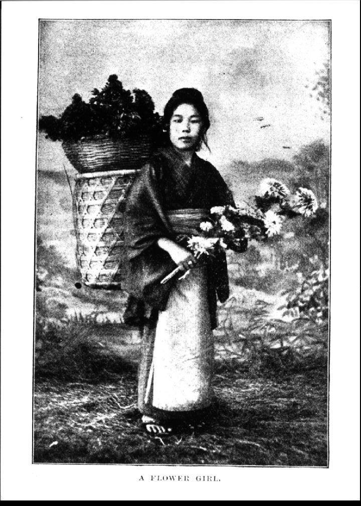 花売り娘/(A flower girl.)