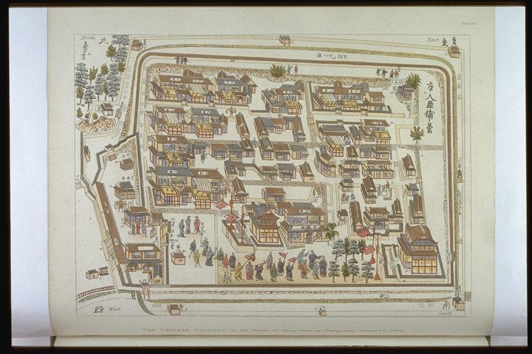 1688年設立の唐人屋敷/(The Chinese Factory in the Street of ...