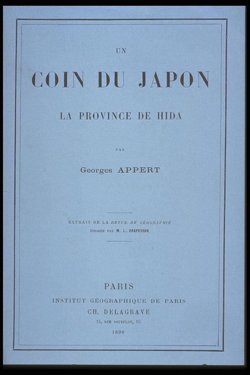 地理学雑誌.ジョルジュ・アペール氏の飛騨地方<日本>での旅行(地図)