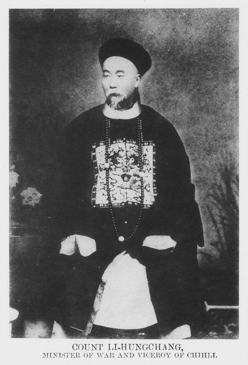 伯爵李鴻章,陸軍大臣(北洋大臣)兼直隷総督/(Count Li-Hungchang ...